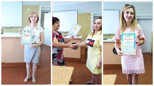 Вітаємо вчительок Аджамської школи з нагородами!