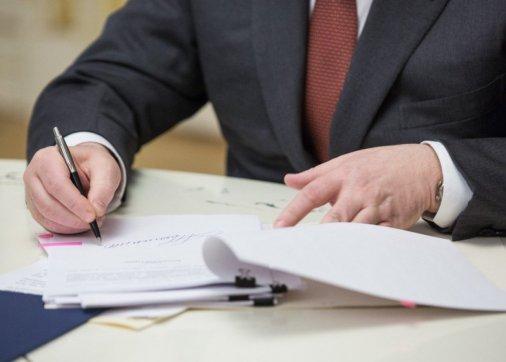 Президент підписав Закон, який забезпечить правонаступництво органів місцевого самоврядування