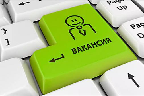 Найбільше вакансій зареєстровано у Кропивницькому районі
