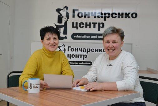 Гончаренко Центр почав роботу у Кропивницькому