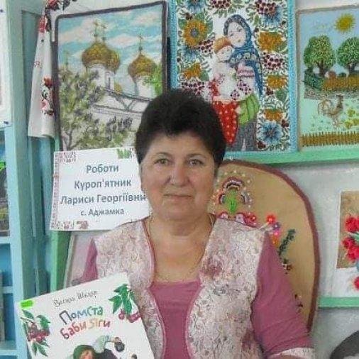 Світла пам'ять Лідії Ярошенко!