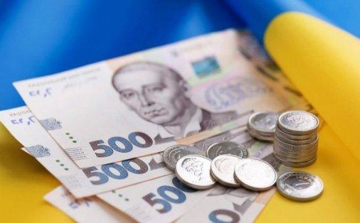 Громади Кіровоградщини отримали додаткову дотацію на освіту й охорону здоров'я