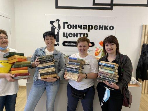 """Аджамський притулок """"Затишна оселя"""" отримав книжки із Кропивницького"""
