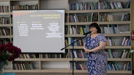 Валентина Животовська
