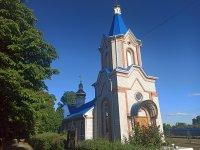 Фото - блогер Михайло armgo415